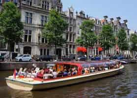Custom Vessel Amsterdam